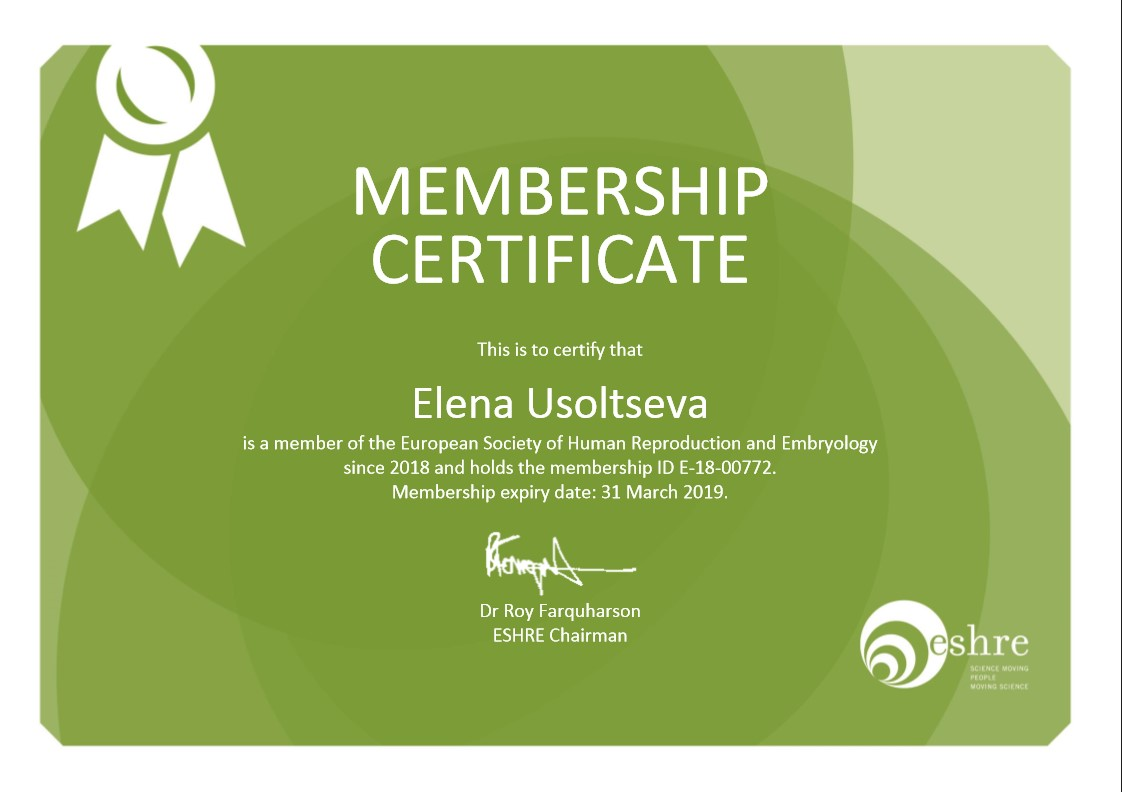 Членство в ESHRE  (European Society of Human Reproduction and Embryology)